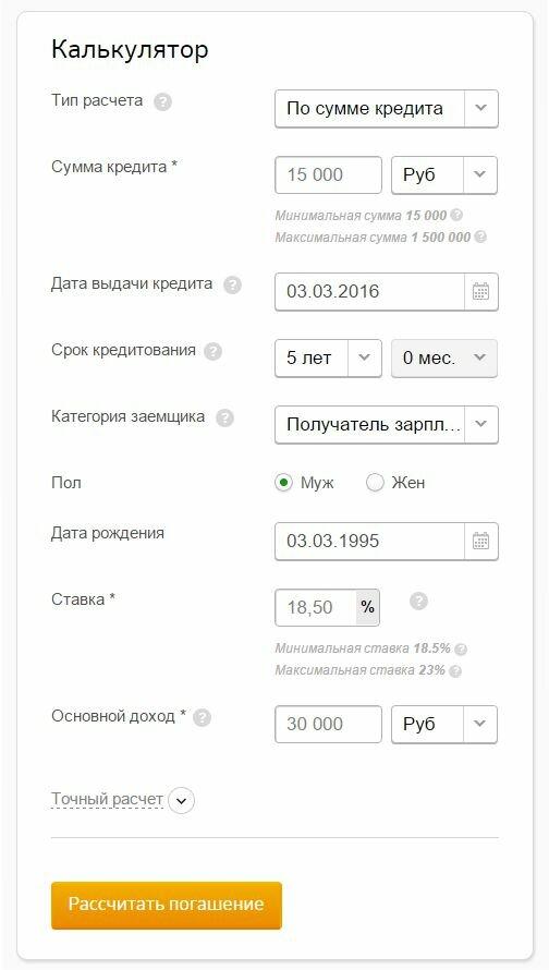 Деньги в долг без паспорта в Украине, онлайн