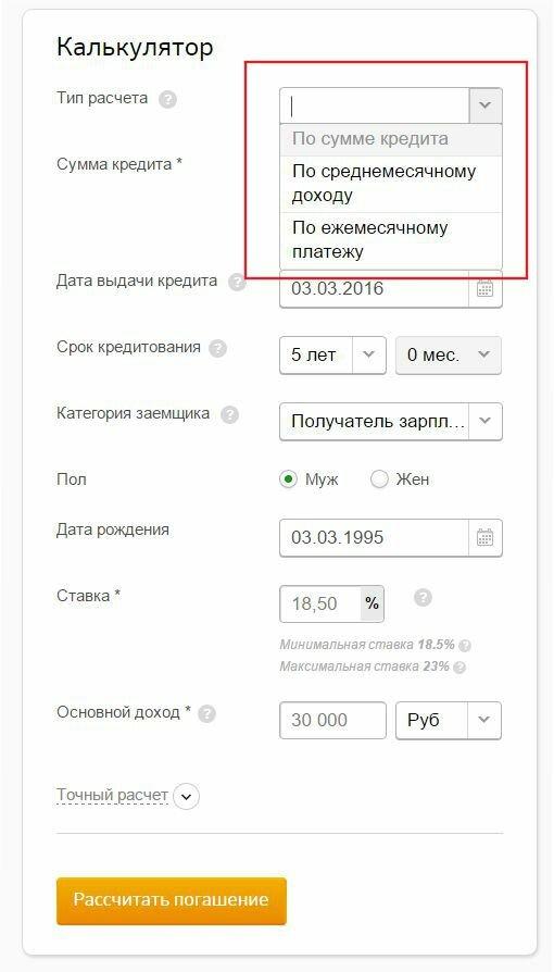 Хоум Кредит: переводы Условия и советы